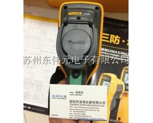 Ti105 Fluke Ti105红外热成像仪