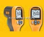 MT4 MAX 福禄克红外测温仪