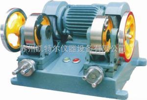 K-MP 橡膠磨片機廠家