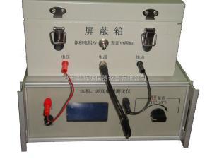 體積電阻測試儀