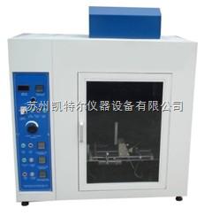 K-R5169 优质品牌灼热丝检测仪质量可靠