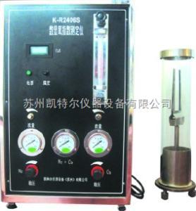 K-R2406S 氧指數試驗儀廠家