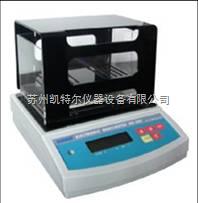 DH-300密度测试仪(电线电缆绝缘护套橡胶塑料)