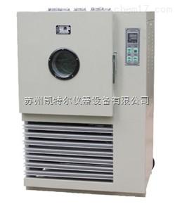 GB/T3512 换气老化试验箱