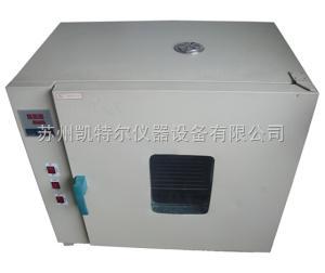 蘇州凱特爾K-WKL 臺式熱延伸烘箱(新款)