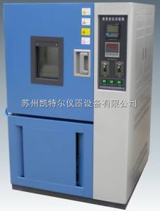 K-WLKY 橡胶臭氧老化试验箱价格