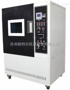K-WHQ 杭州市换气老化试验箱