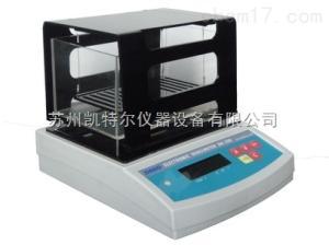 DH-300 橡膠塑料電子密度計廠家