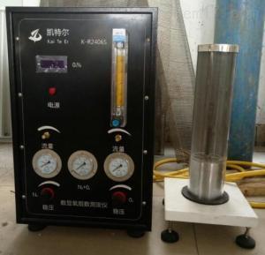 K-R2406S 德州市氧指数测试仪价格