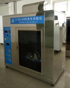 K-R5169 青島市灼熱絲試驗儀價格
