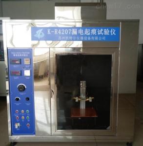 K-R4207 郑州市漏电起痕试验仪厂家