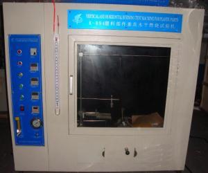 K-R94 吳江市塑料水平垂直燃燒試驗儀