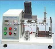 K-LGM25085 温州汽车线耐刮磨试验机