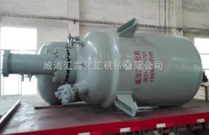 威海加氢反应器,威海化工加氢釜