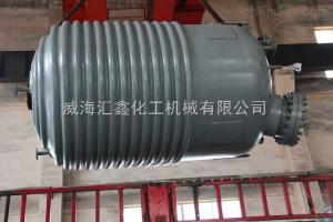 盘管式导热油反应釜,导热油盘管加热反应釜