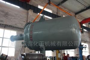 加氢釜出售,加氢反应器生产厂家
