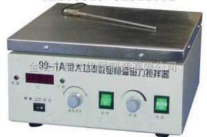 99-1A 大功率数显恒温磁力加热搅拌器