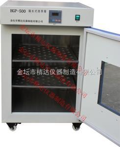 HGP-400 數顯隔水式電熱恒溫霉菌培養箱