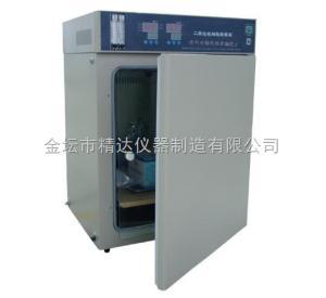 CHP-80 CHP-80水套式二氧化碳恒温培养箱