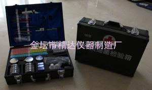 ET90 ET90食品卫生理化检测箱