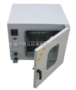DZF-6250 真空干燥箱