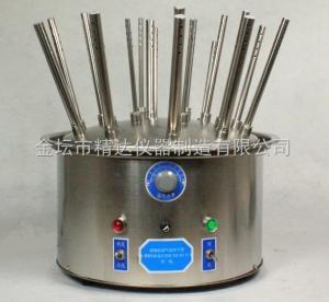 C-20 氣流烘干器