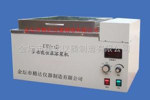 EXY-6 水式多功能溶浆机