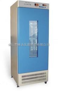 LRH-70CL智能低温生化培养箱