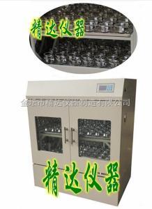 TDHZ-2002A 特大容量恒溫振蕩培養箱