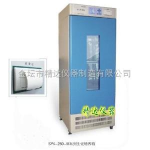SPX-200-III智能生化培养箱