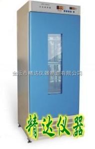 SHP-250 生化培养箱价格\生化培养箱厂家