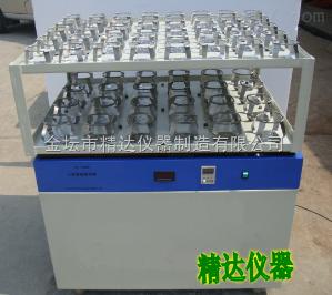 JDWZ-5048 双层大容量摇瓶机