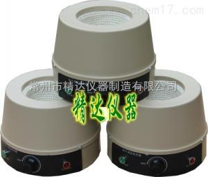 HDM-2000 数显恒温电热套
