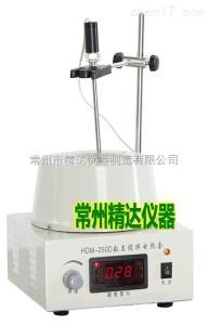 HDM-500D 数显恒温磁力搅拌电热套
