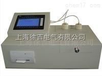 YSZ-H 上海全自动酸值测定仪厂家