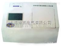SDYWS變壓器油微量水分測定器1