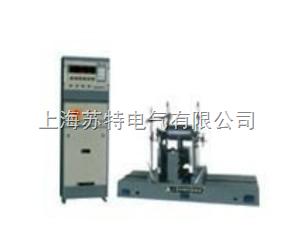 SMW-3000B电脑动平衡仪