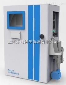 TMS 水质在线光谱分析系统