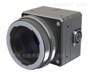 5000万全局快门CMOS相机 CMV-50