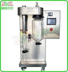 XINW-6000Y 小型喷雾干燥机-鑫翁厂家直销