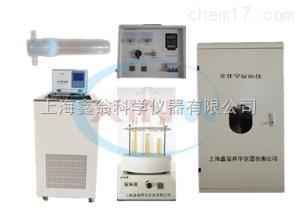 GHX-V 多功能光化學反應儀