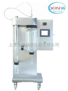 XINW-6000Y 浙江二流体小型喷雾干燥机厂商