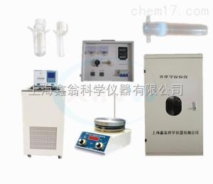 光化學反應儀XW-GHX-IV
