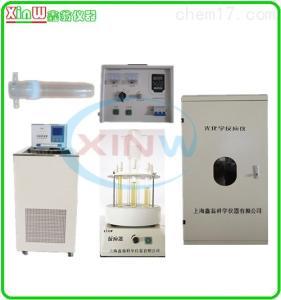 XW-GHX-V 光化學儀器,紫外光可見光