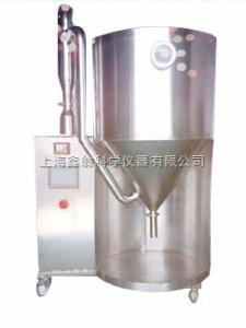 XINW-5L 上海不锈钢小型喷雾干燥机XINW-5L
