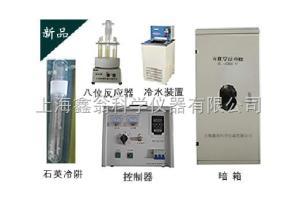 XW-GHX-V 上海鑫翁光化學反應儀|光化學反應裝置現貨廠家直銷