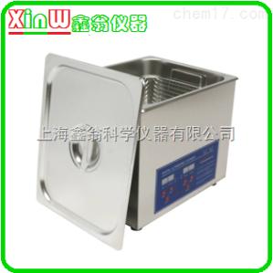 XINW-2L 超聲波清洗機單頻加熱/超聲波清洗機廠家
