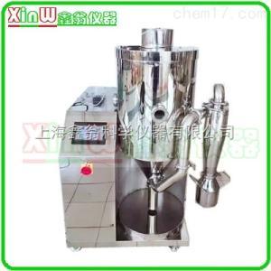 XINW-3L 全不锈钢小型喷雾干燥机/实验型造粒机