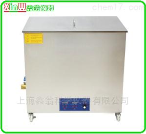 XINW-30LB 多功能清洗一體機30L