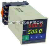 XWP-201GL-12-100-W 信号隔离器(配电器)